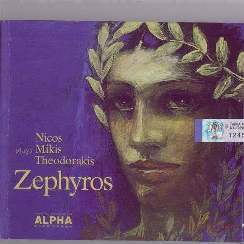 Nicos - Zephyros - Preis vom 19.04.2021 04:48:35 h