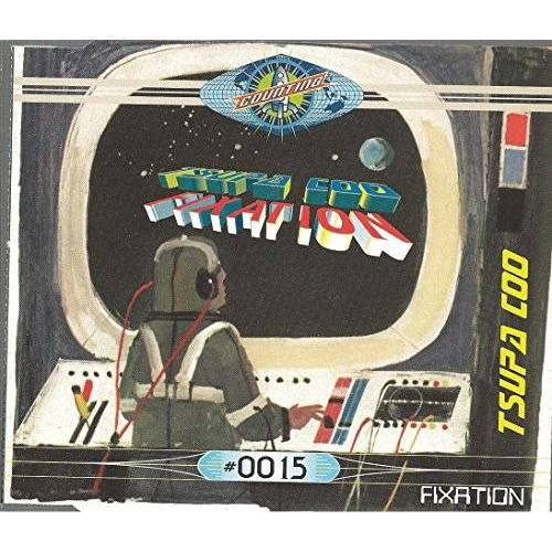 Tsupa Coo - Fixation - Preis vom 04.06.2020 05:03:55 h