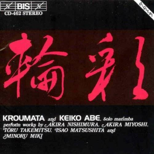 Keiko Abe - Kroumata and Keiko Abe - Preis vom 08.04.2021 04:50:19 h