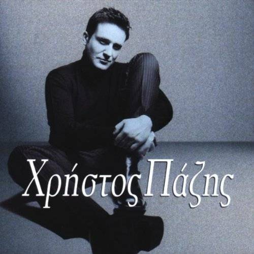 Christos Pazis - Preis vom 22.02.2021 05:57:04 h