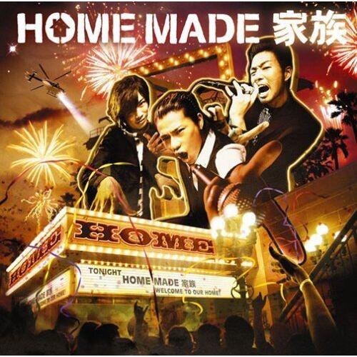 Home Made Kazoku - Home - Preis vom 25.02.2021 06:08:03 h