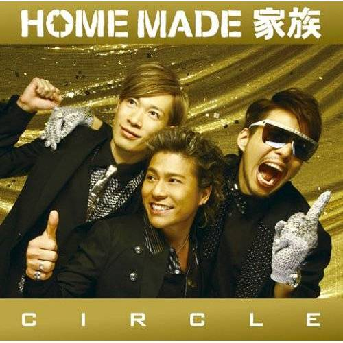 Home Made Kazoku - Circle [Ltd.Edition] - Preis vom 25.02.2021 06:08:03 h