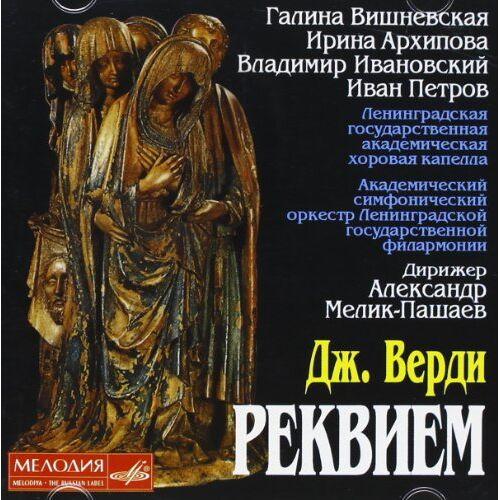 Vishneskaya - Requiem - Preis vom 25.01.2021 05:57:21 h