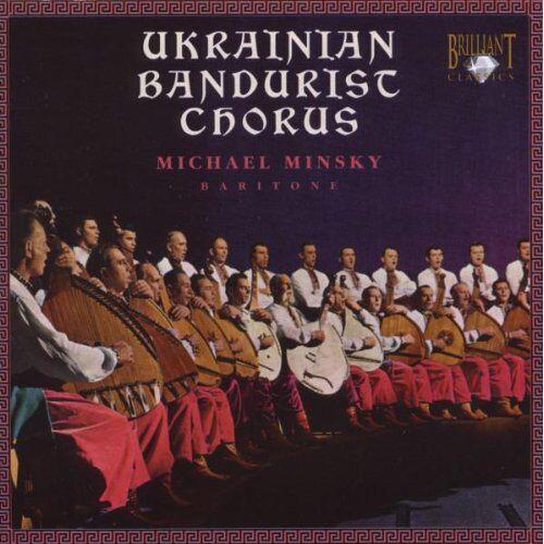 Ukrainian Bandurist Chorus - Ukrainian Bandurist Chorus & Orchestra - Preis vom 16.04.2021 04:54:32 h