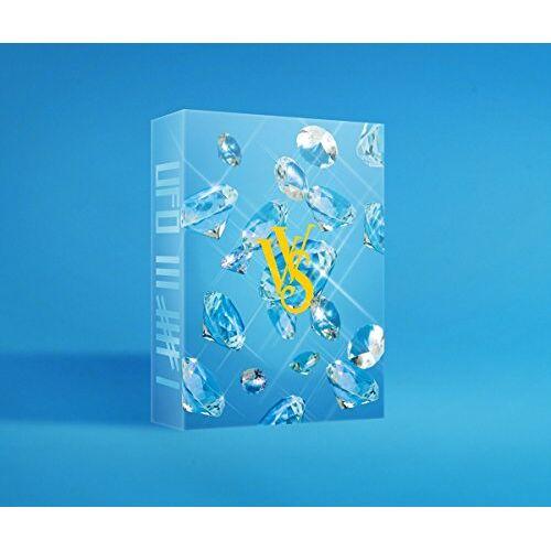 Ufo361 - VVS (Ltd.Fan-Bundle) - Preis vom 06.09.2020 04:54:28 h