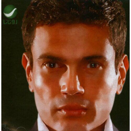 Amr Diab - Kammel Kalamak - Preis vom 27.02.2021 06:04:24 h