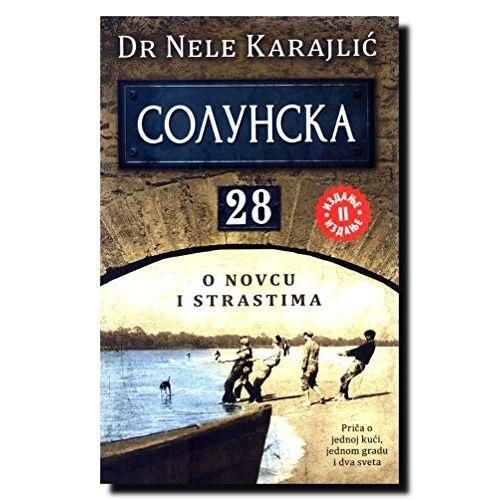 Dr. Nele Karajlic - Solunska 28 - Preis vom 20.06.2021 04:47:58 h
