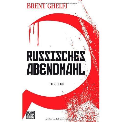Brent Ghelfi - Russisches Abendmahl - Preis vom 11.10.2021 04:51:43 h