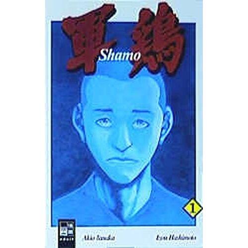 Izou Hashimoto - Shamo, Bd. 1 - Preis vom 19.06.2021 04:48:54 h