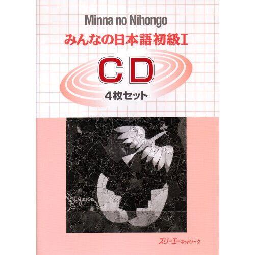 Aots - Minna No Nihongo 1 Cds X4 (Minna No Nihongo 1 Series) - Preis vom 15.06.2021 04:47:52 h