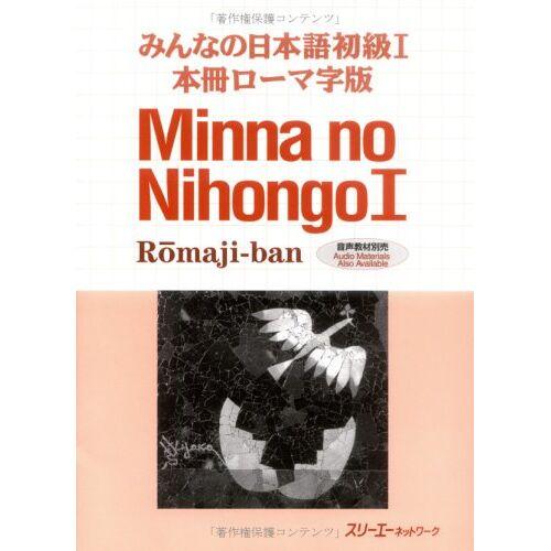 Aots - Minna No Nihongo 1 Roma-Ji Ban (Minna No Nihongo 1 Series) - Preis vom 15.06.2021 04:47:52 h