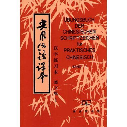 - Übungsbuch der chinesischen Schriftzeichen für Praktisches Chinesisch: Praktisches Chinesisch 1. Übungsbuch der chinesischen Schriftzeichen: BD 1 - Preis vom 23.09.2021 04:56:55 h