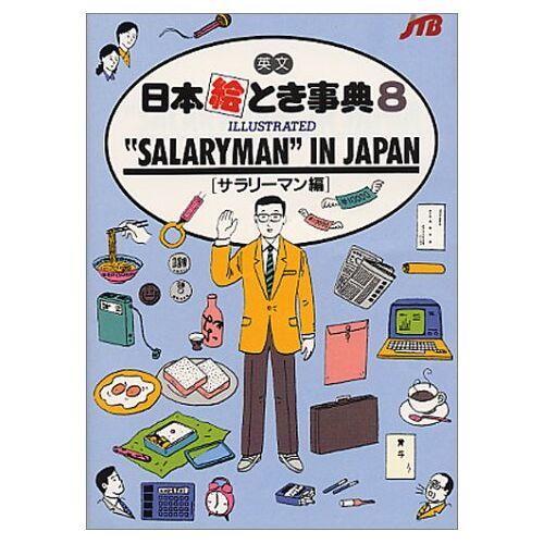 Japan Travel Bureau - Salaryman in Japan (Japan in Your Pocket Series) - Preis vom 15.10.2021 04:56:39 h