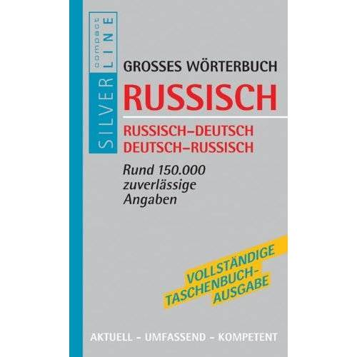 - Großes Wörterbuch Russisch: Russisch-Deutsch / Deutsch-Russisch. Rund 150.000 zuverlässige Angaben - Preis vom 11.10.2021 04:51:43 h