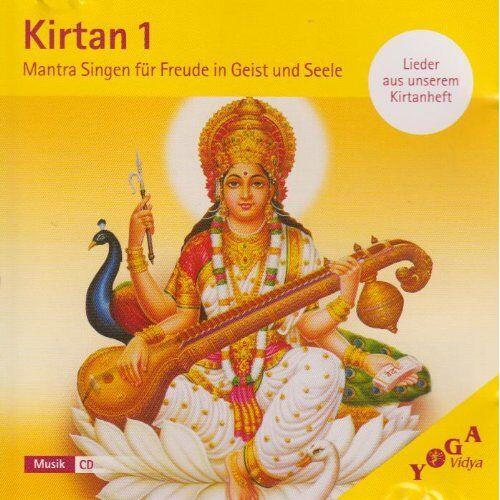 Yoga Vidya - CD Kirtan 1: Mantrasingen für Freude in Geist und Seele. Live-Aufnahmen aus dem Haus Yoga Vidya - Preis vom 16.10.2021 04:56:05 h