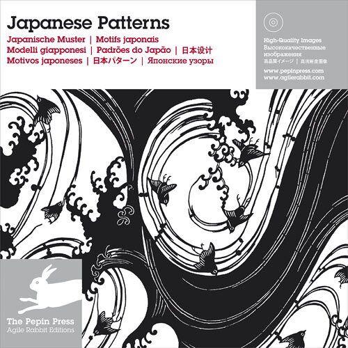 - Japanese Patterns / Japanische Muster + CD ROM - Preis vom 12.09.2021 04:56:52 h