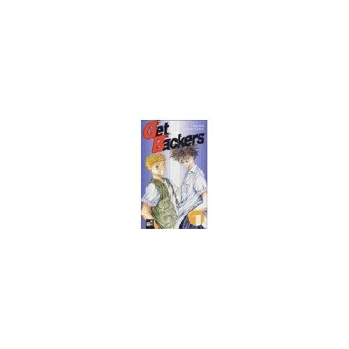 Yuya Aoki - Get Backers, Bd. 1 - Preis vom 21.06.2021 04:48:19 h