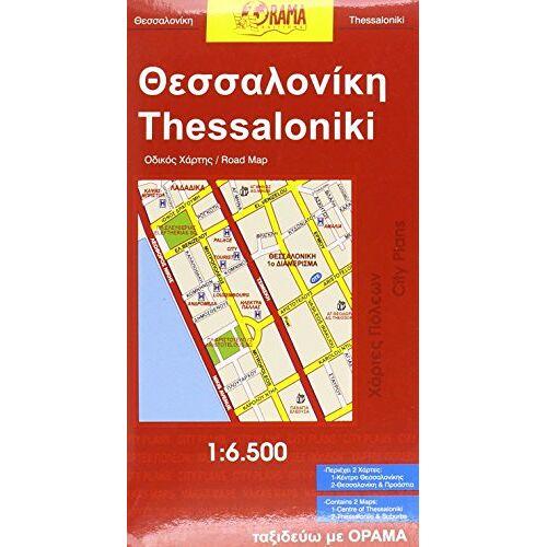 Collective - Thessaloniki 1 : 6 500 - Preis vom 11.06.2021 04:46:58 h