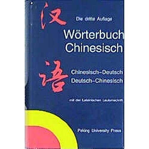 Zhao Tangshou - Wörterbuch Chinesisch: Deutsch-Chinesisch /Chinesisch-Deutsch. Mit lateinischer Lautumschrift - Preis vom 03.05.2021 04:57:00 h