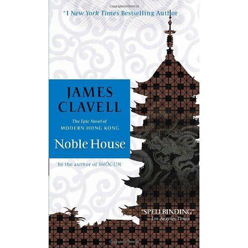 Noble House Ulm