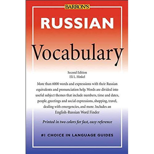 Hinkel, Eli L. - Russian Vocabulary (Barron's Vocabulary Series) - Preis vom 12.05.2021 04:50:50 h