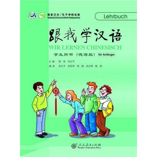 Zhiping Zhu - Wir Lernen Chinesisch (für Anfänger) Lehrbuch 1 (Wir Lernen Chinesisch) - Preis vom 23.06.2020 05:06:13 h