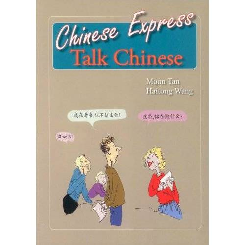 Tan Moon - Chinese Express: Talk Chinese: Talk Chinese - Preis vom 03.12.2020 05:57:36 h