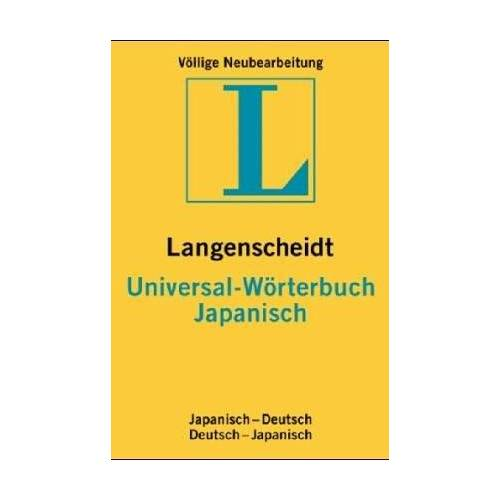 Langenscheidt - Langenscheidts Universal-Wörterbuch Japanisch: Japanisch-Deutsch. Deutsch-Japanisch - Preis vom 03.05.2021 04:57:00 h