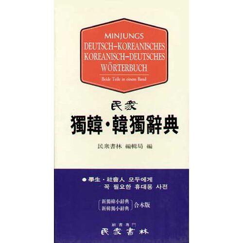 - Minjungs Deutsch-Koreanisches / Koreanisch-Deutsches Wörterbuch: Beide Teile in einem Band. Mit ca. 79000 Stichworten - Preis vom 14.05.2021 04:51:20 h