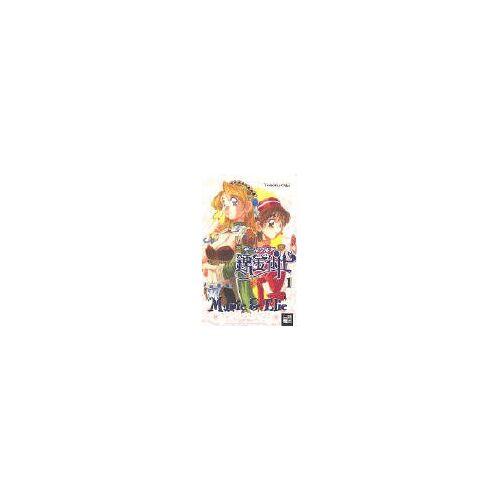 Yoshihiko Ochi - Marie & Elie 01 - Preis vom 20.10.2020 04:55:35 h