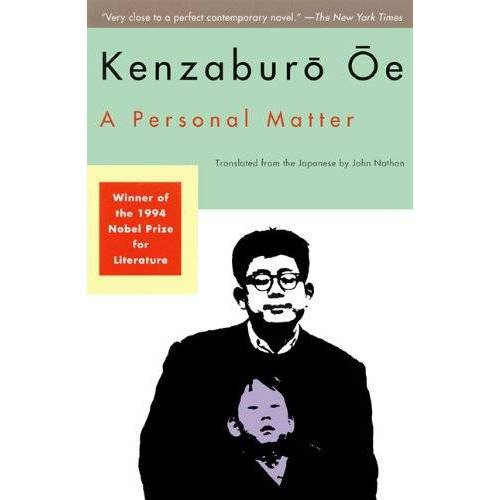 Kenzaburo Oe - A Personal Matter (OE, Kenzaburo) - Preis vom 16.04.2021 04:54:32 h