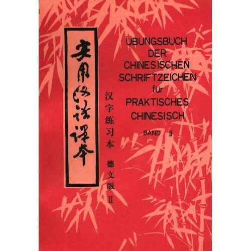 - Übungsbuch der chinesischen Schriftzeichen für Praktisches Chinesisch: Praktisches Chinesisch 2. Übungsbuch der chinesischen Schriftzeichen: BD 2 - Preis vom 06.09.2020 04:54:28 h