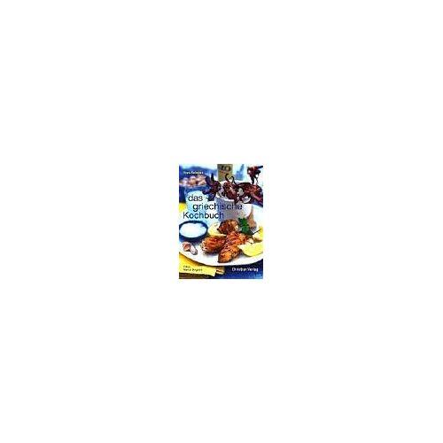 Rena Salaman - Das griechische Kochbuch - Preis vom 20.10.2020 04:55:35 h