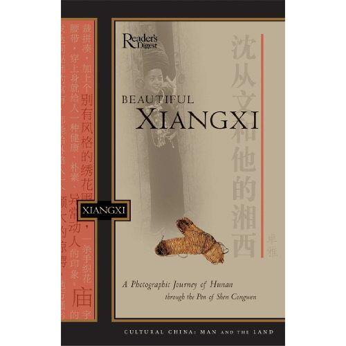 Reader's Digest editors - Beautiful Xiangxi - Preis vom 21.10.2020 04:49:09 h
