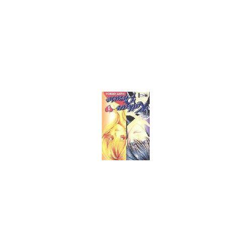 Mayu Shinjo - Kaikan Phrase - Preis vom 09.04.2021 04:50:04 h