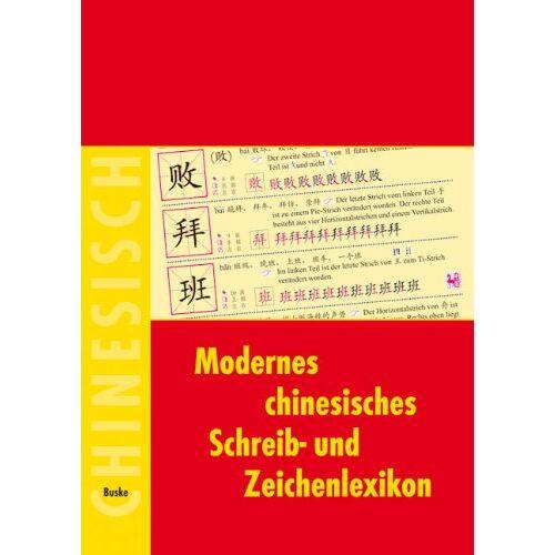 - Modernes chinesisches Schreib- und Zeichenlexikon - Preis vom 01.12.2019 05:56:03 h
