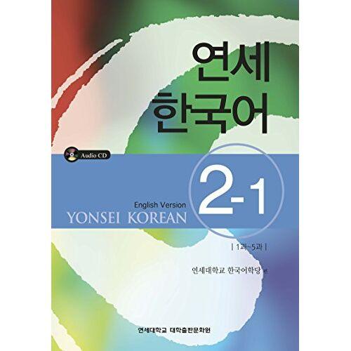 Yonsei Korean Institute - Yonsei Korean - Preis vom 28.02.2021 06:03:40 h