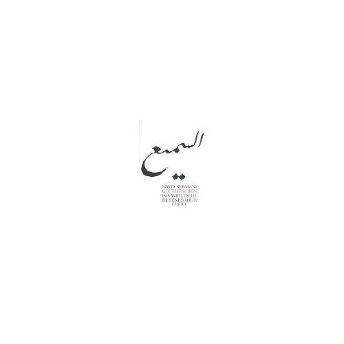 Navid Kermani - Gott ist schön: Das ästhetische Erleben des Koran - Preis vom 20.10.2020 04:55:35 h