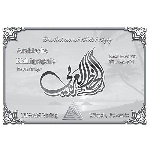 Mohamed Abdel Aziz - Arabische Kalligraphie, Naskh-Schrift, Übungsheft 1: Arabische Kalligraphie für Anfänger, Lehrmittel für Arabische Kalligraphie - Preis vom 27.03.2020 05:56:34 h