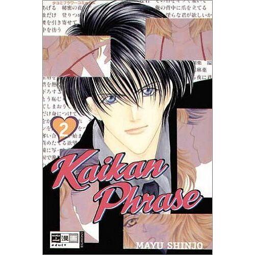 Mayu Shinjo - Kaikan Phrase 02: BD 2 - Preis vom 09.04.2021 04:50:04 h