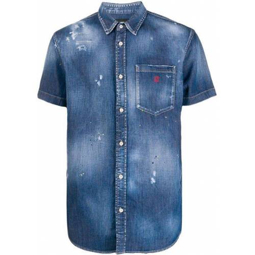 DSquared² Distressed-Jeanshemd