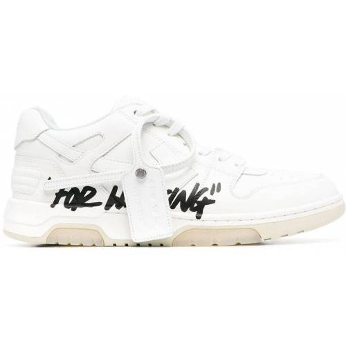 Off-White c/o Virgil Abloh Out of Office Sneakers