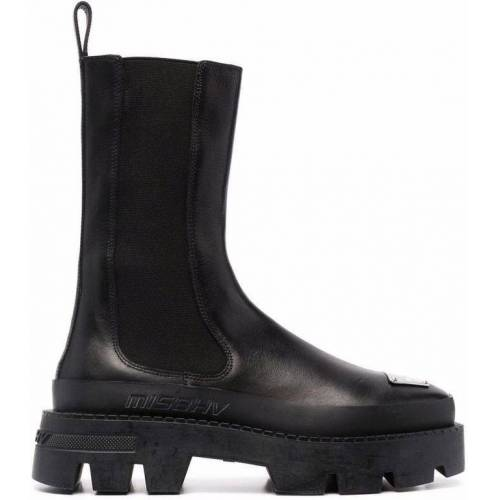 M I S B H V Chelsea-Boots im Military-Look