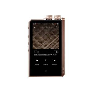 Cowon PLENUE 2 MKII High Resolution Musik-Player - Rose Gold