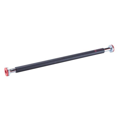 DOMYOS Klimmzugstange Krafttraining Pull Up Bar 70 cm
