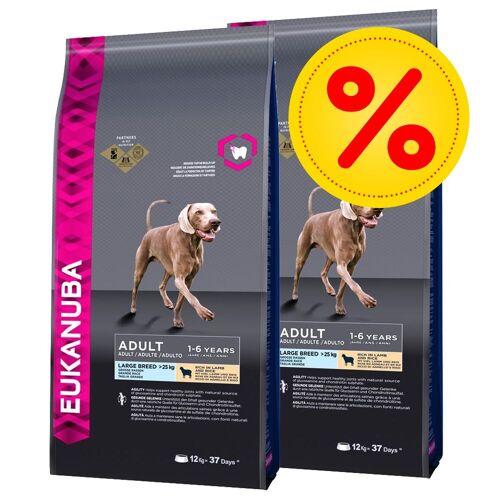 Eukanuba 2 x 12kg Adult Breed Boxer Eukanuba Hundefutter trocken