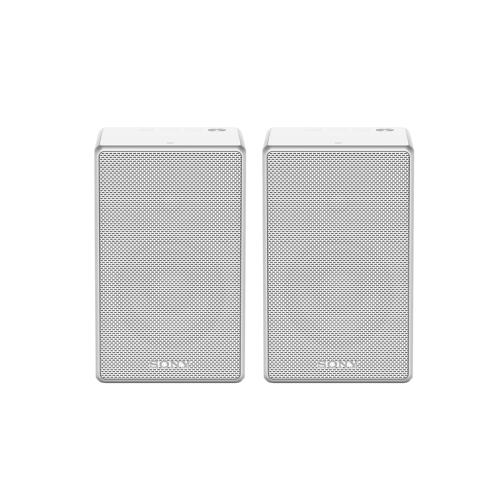 Sony Stereo Set Sony SRS-ZR5 - Bluetooth/WLAN-Lautsprecher - Weiß