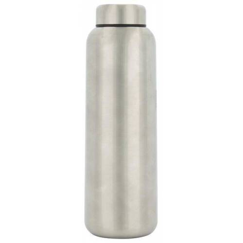 HEMA Doppelwandige Edelstahl-Flasche, Silbern, 450 Ml