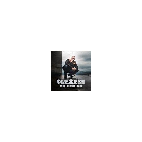 Nu Eta Da Bratan Box - LTD Fan Edition [inkl. Poster, T-Shirt und Autogrammkarten]