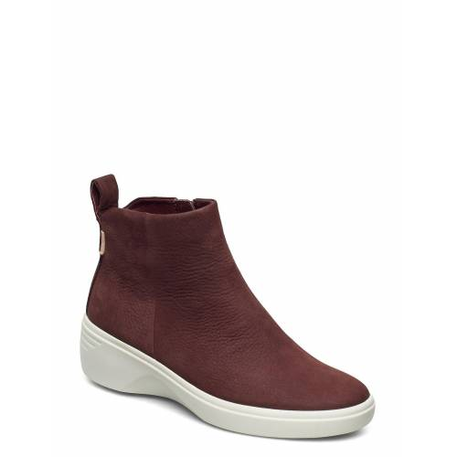 ECCO Soft 7 Wedge W Shoes Boots Ankle Boots Ankle Boot - Flat Braun ECCO Braun 38,39,40,37,41,36